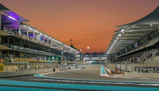 【アブダビ】ヤスマリーナサーキットの行き方は?F1コースを散策できる?