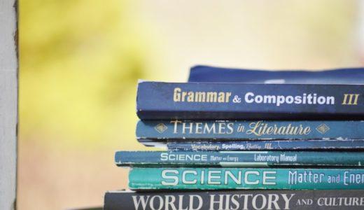 外資系CAになる為にどのくらいの英語力が必要?留学経験はないとダメ?