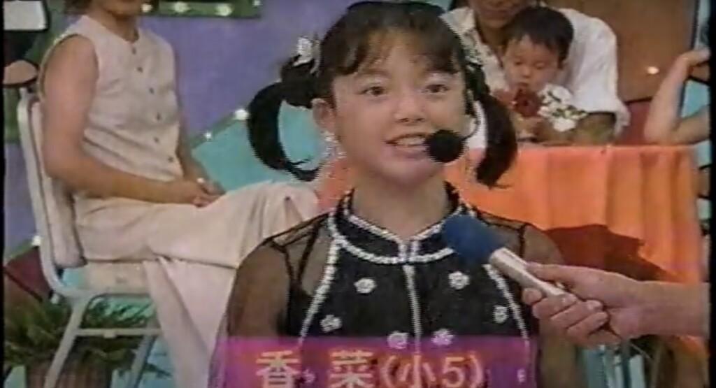 花澤香菜の子供時代