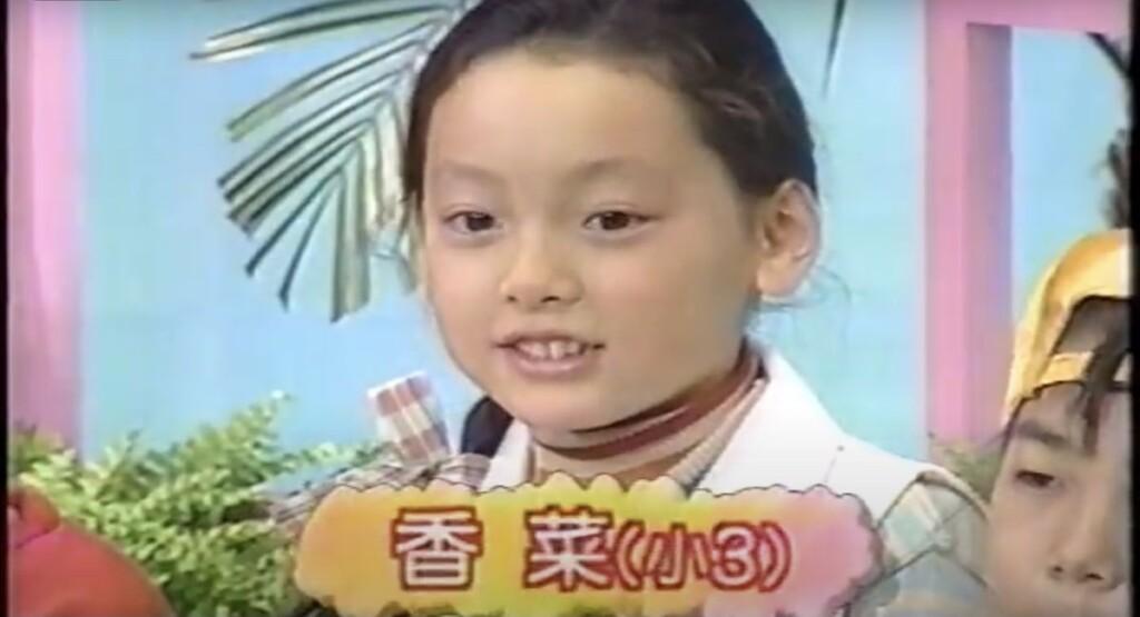 花澤香菜の子役時代