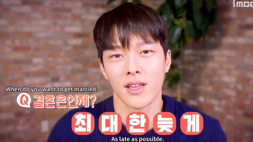 チャン・ギヨン、結婚は?